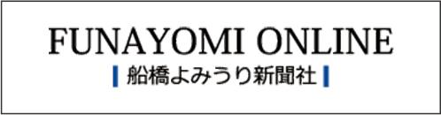 FUNAYOMI ONLINE